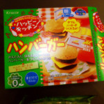 Popin' Cookin' Hamburger