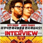 Film Review: The Interview (SPOILER)